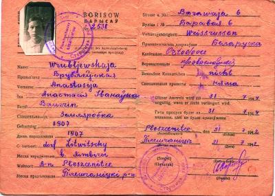 Удостоверение личности № 2538, выписанное 31.07.1942 г. в Плешчаницах (Борисовская обл.) на имя Врублевской Анастасии Ивановны, 1907 года рождения, белоруски.