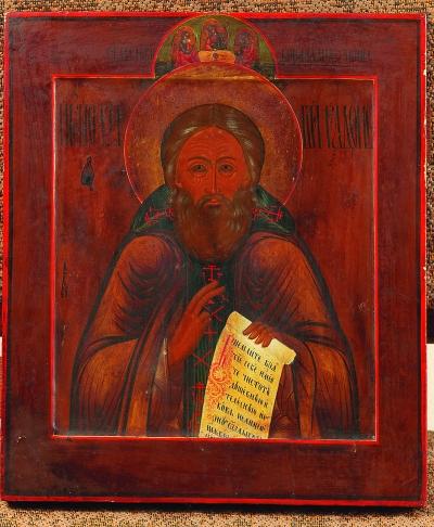 «Прп. Сергий Радонежский» (частное собрание)