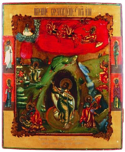 «Огненное восхождение пророка Илии» 1882 года (частное собрание)