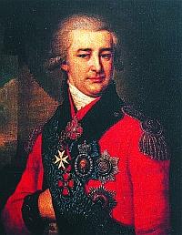 Кавалер большого креста Мальтийского Ордена Светейший князь П.В.Лопухин